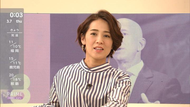 2019年03月06日椿原慶子の画像17枚目