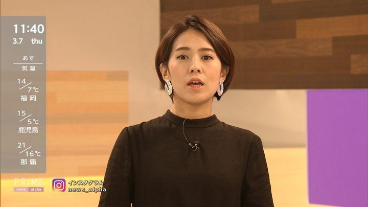2019年03月07日椿原慶子の画像02枚目