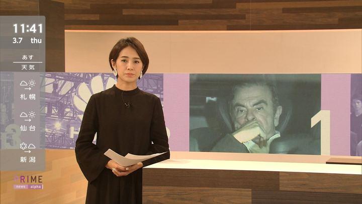 2019年03月07日椿原慶子の画像04枚目