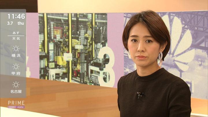 2019年03月07日椿原慶子の画像08枚目
