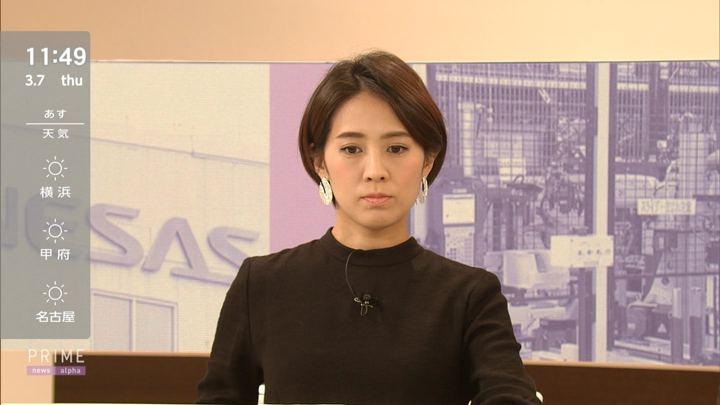 2019年03月07日椿原慶子の画像10枚目