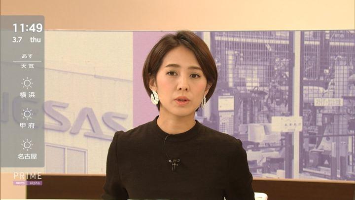 2019年03月07日椿原慶子の画像11枚目