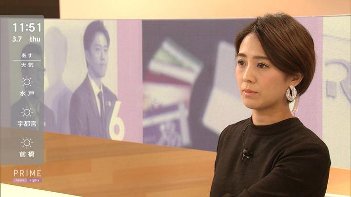 2019年03月07日椿原慶子の画像12枚目