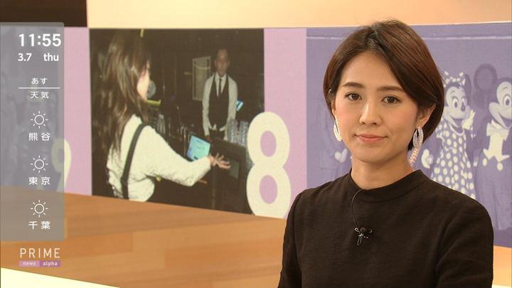 2019年03月07日椿原慶子の画像13枚目