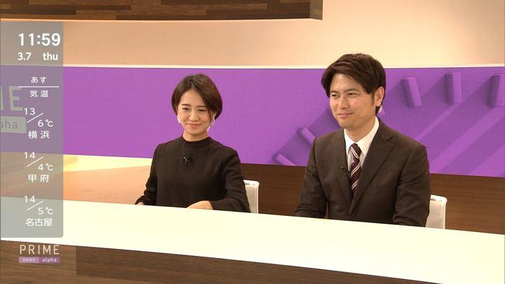 2019年03月07日椿原慶子の画像14枚目