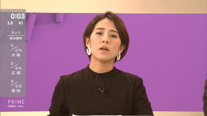 2019年03月07日椿原慶子の画像16枚目