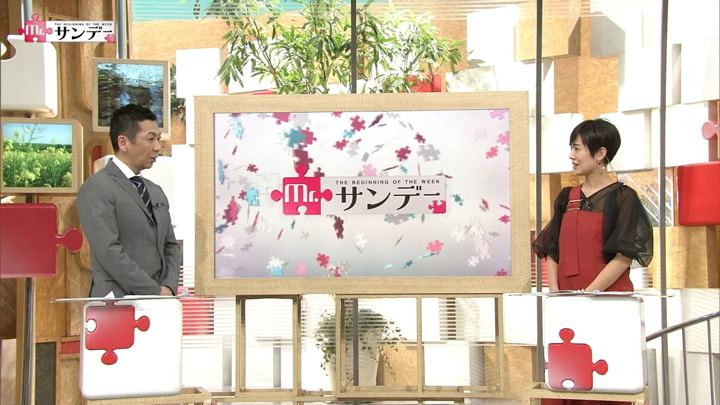 2019年03月10日椿原慶子の画像05枚目