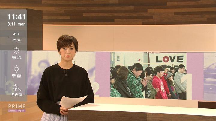 2019年03月11日椿原慶子の画像04枚目