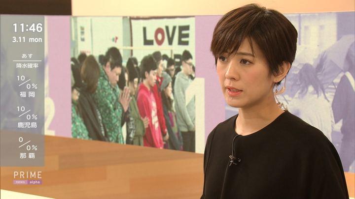 2019年03月11日椿原慶子の画像06枚目
