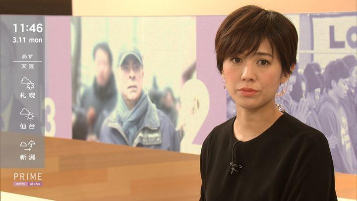 2019年03月11日椿原慶子の画像07枚目
