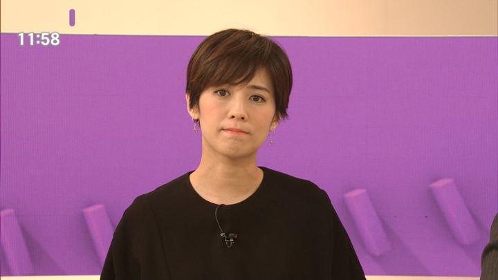 2019年03月11日椿原慶子の画像09枚目