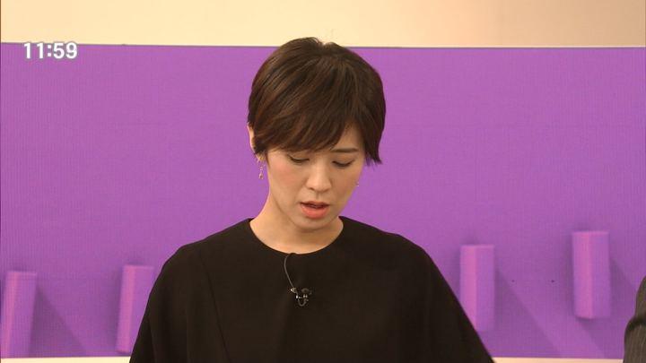 2019年03月11日椿原慶子の画像10枚目