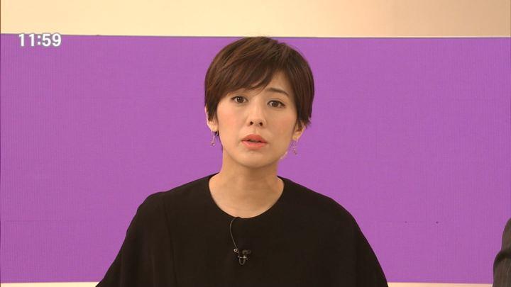 2019年03月11日椿原慶子の画像11枚目