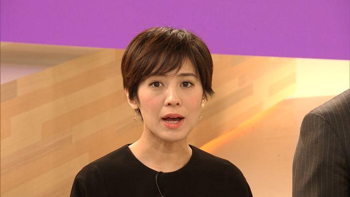 2019年03月11日椿原慶子の画像15枚目