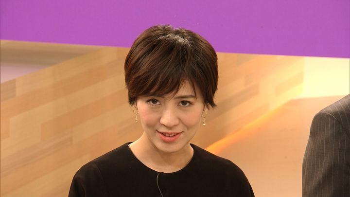2019年03月11日椿原慶子の画像16枚目