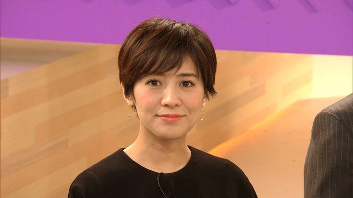 2019年03月11日椿原慶子の画像17枚目