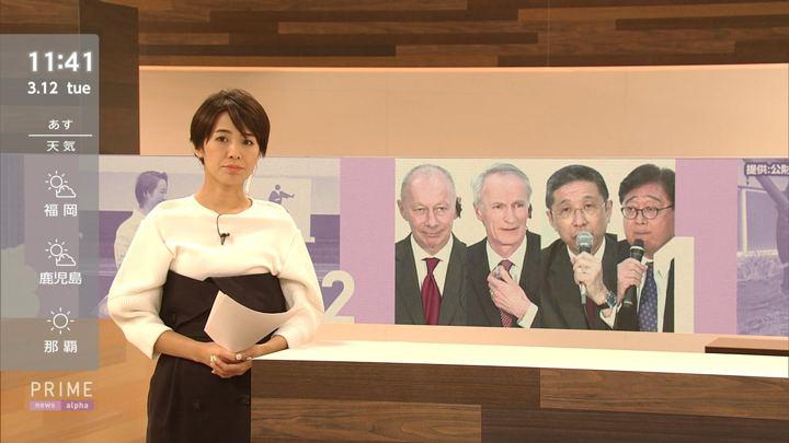 2019年03月12日椿原慶子の画像05枚目