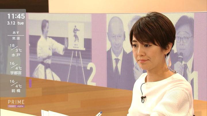 2019年03月12日椿原慶子の画像06枚目