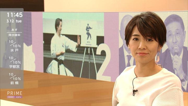 2019年03月12日椿原慶子の画像07枚目