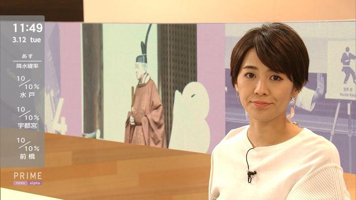2019年03月12日椿原慶子の画像09枚目