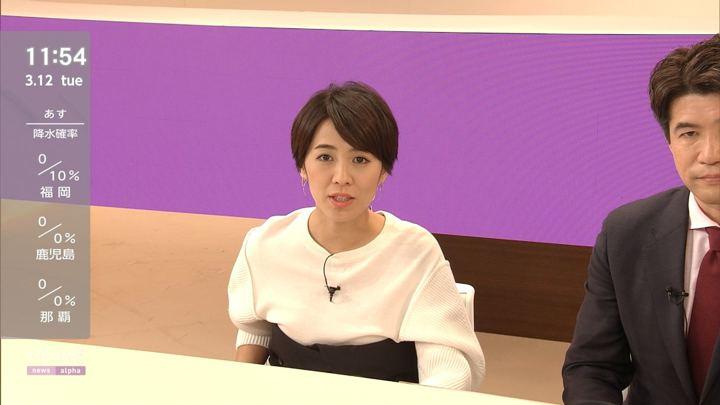 2019年03月12日椿原慶子の画像14枚目