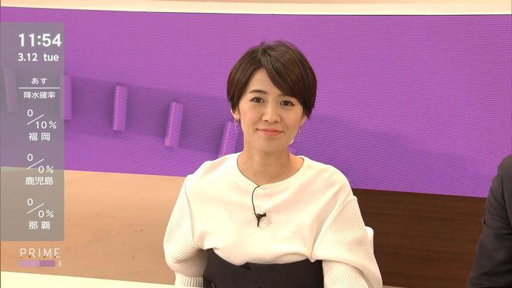 2019年03月12日椿原慶子の画像15枚目