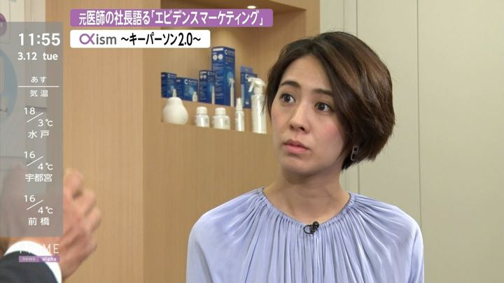 2019年03月12日椿原慶子の画像18枚目