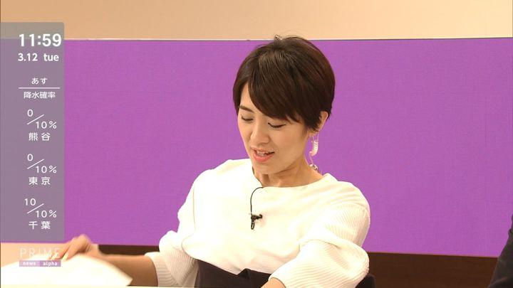2019年03月12日椿原慶子の画像22枚目
