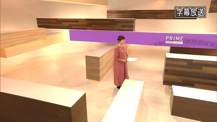 2019年03月13日椿原慶子の画像01枚目