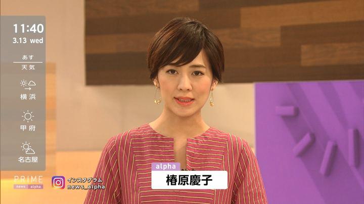 2019年03月13日椿原慶子の画像03枚目