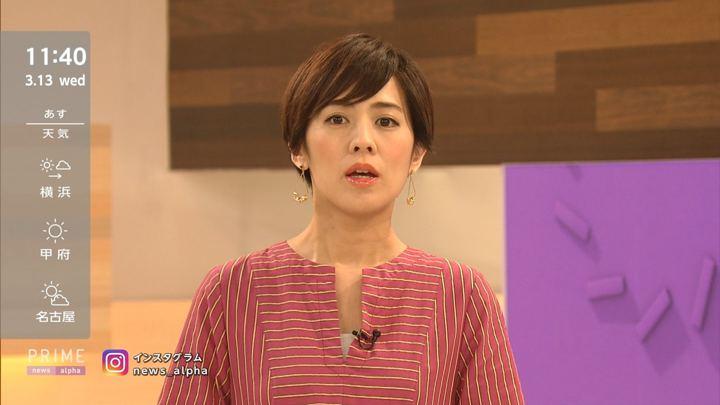 2019年03月13日椿原慶子の画像04枚目
