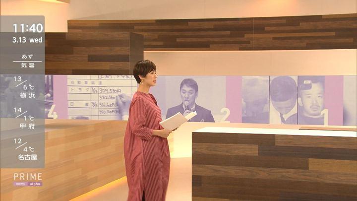 2019年03月13日椿原慶子の画像05枚目
