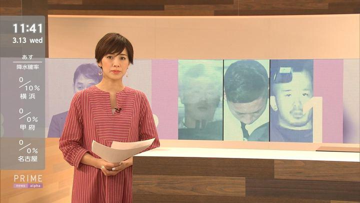 2019年03月13日椿原慶子の画像06枚目