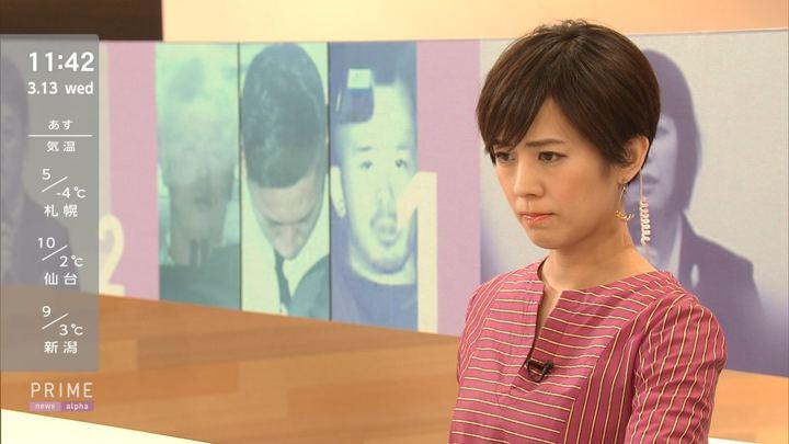 2019年03月13日椿原慶子の画像07枚目
