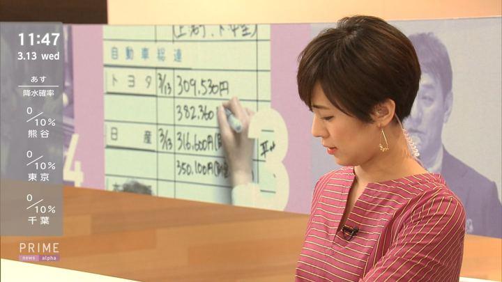 2019年03月13日椿原慶子の画像09枚目