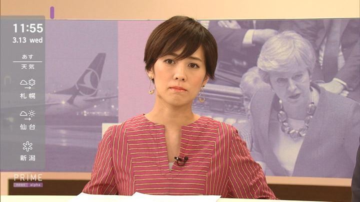 2019年03月13日椿原慶子の画像14枚目