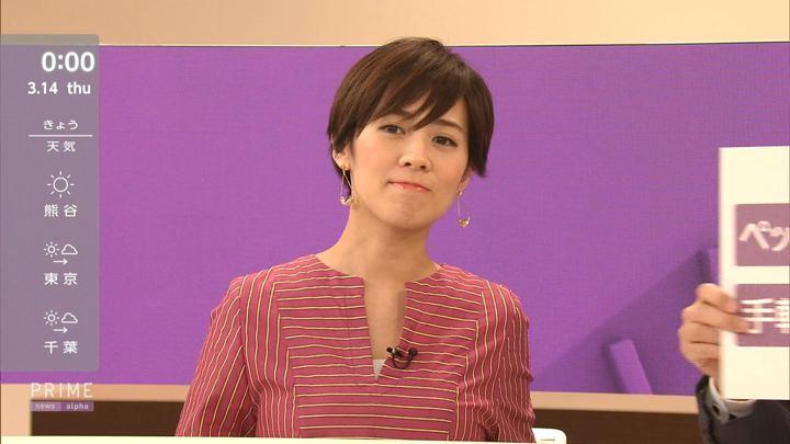 2019年03月13日椿原慶子の画像16枚目