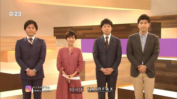 2019年03月13日椿原慶子の画像19枚目