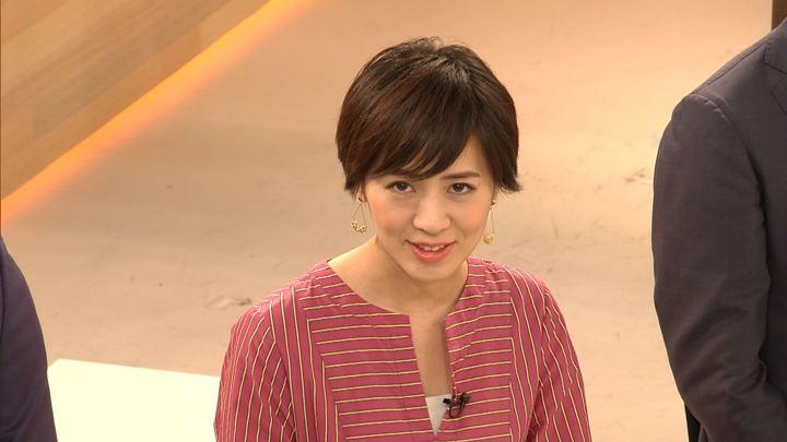 2019年03月13日椿原慶子の画像21枚目