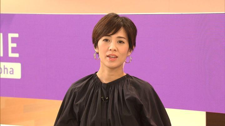 2019年03月20日椿原慶子の画像03枚目