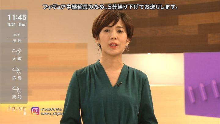 2019年03月21日椿原慶子の画像03枚目