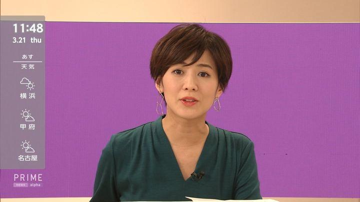 2019年03月21日椿原慶子の画像05枚目