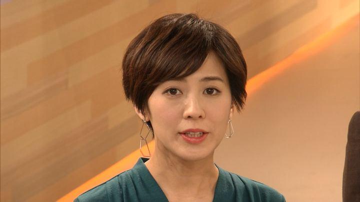 2019年03月21日椿原慶子の画像09枚目