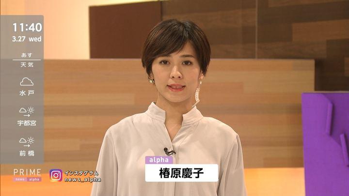 2019年03月27日椿原慶子の画像03枚目