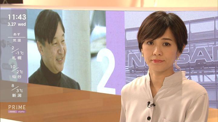 2019年03月27日椿原慶子の画像06枚目