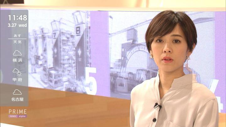 2019年03月27日椿原慶子の画像08枚目