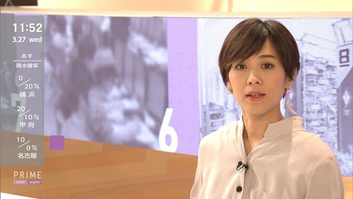 2019年03月27日椿原慶子の画像10枚目