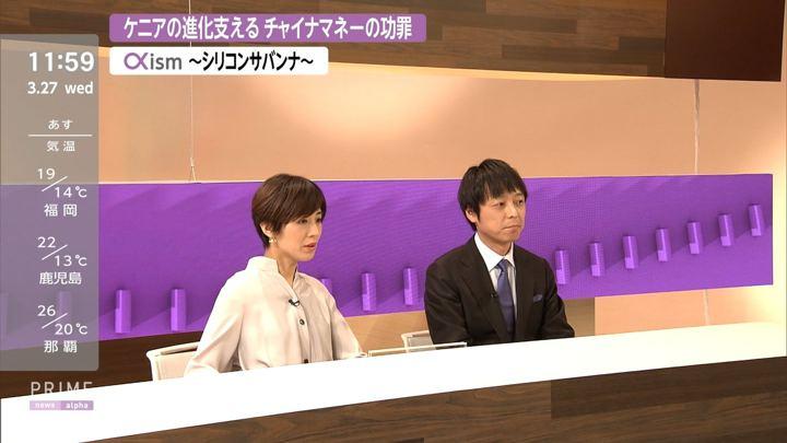 2019年03月27日椿原慶子の画像12枚目