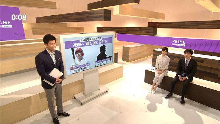 2019年03月27日椿原慶子の画像16枚目