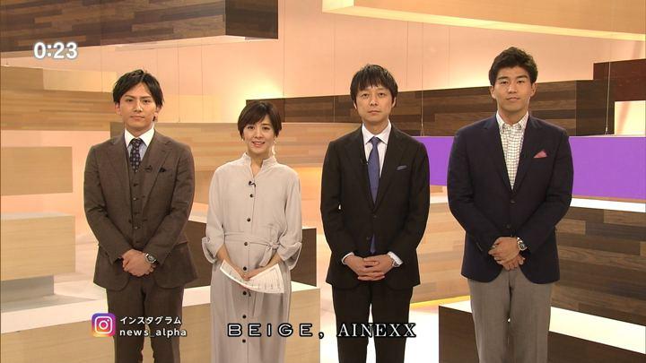 2019年03月27日椿原慶子の画像18枚目